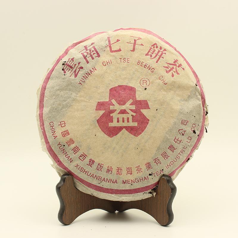 1998年勐海茶厂玫瑰大益熟茶(熟茶)